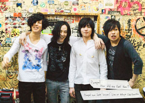 "1st Live DVD 「How did we feel then?」 flumpool Tour 2009 ""Unreal"" Live at Shibuya Club Quattro"