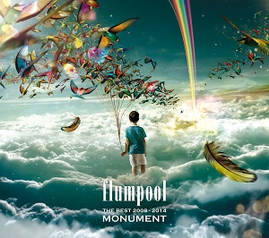 The Best 2008-2014 「MONUMENT」