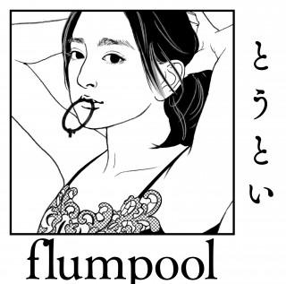 flumpool_shokai_1113